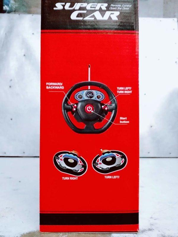 remote control open door super car2